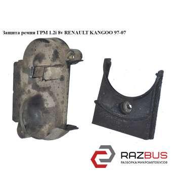 Защита ремня ГРМ 1.2i 8v RENAULT KANGOO 1997-2007г RENAULT KANGOO 1997-2007г