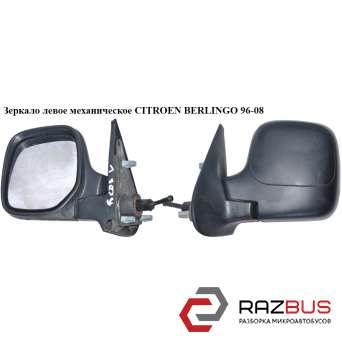 Зеркало левое механическое PEUGEOT PARTNER M59 2003-2008г