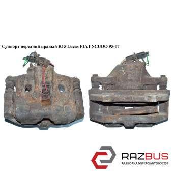 Суппорт передний правый R15 Lucas FIAT SCUDO 1995-2004г
