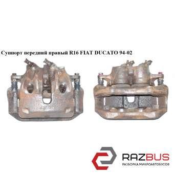 Суппорт передний правый вент. R16 Lucas FIAT DUCATO 230 Кузов 1994-2002г