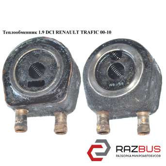 Теплообменник 1.9 DCI RENAULT TRAFIC 2000-2014г