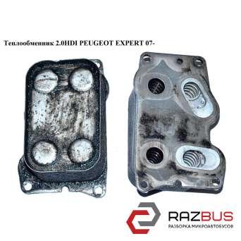 Теплообменник 2.0HDI FIAT SCUDO 2007-2016г