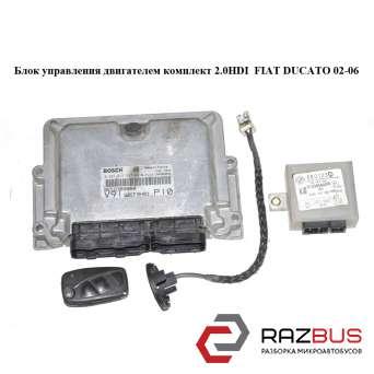 Блок управления двигателем комплект 2.0HDI PEUGEOT BOXER II 2002-2006г