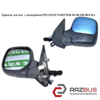 Зеркало левое механическое с подогревом PEUGEOT PARTNER M59 2003-2008г