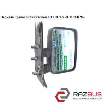 Зеркало прав мех FIAT DUCATO 230 Кузов 1994-2002г