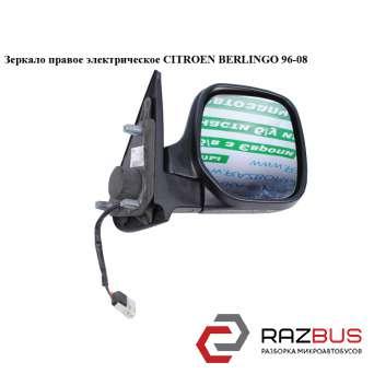 Зеркало правое электрическое PEUGEOT PARTNER M59 2003-2008г