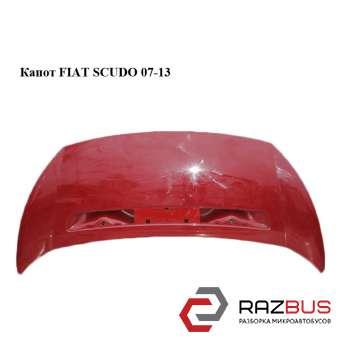 Капот FIAT SCUDO 2007-2016г