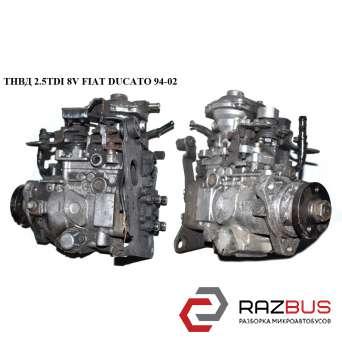 ТНВД 2.5TDI 8V FIAT DUCATO 230 Кузов 1994-2002г