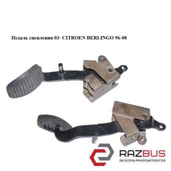Педаль сцепления 03- PEUGEOT PARTNER M59 2003-2008г