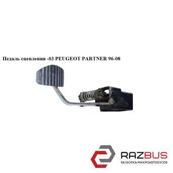 Педаль сцепления -03 PEUGEOT PARTNER M59 2003-2008г