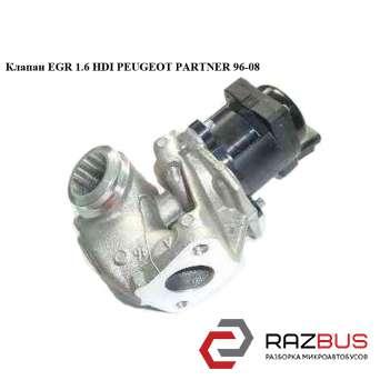 Клапан ЕGR 1.6 HDI PEUGEOT PARTNER M59 2003-2008г PEUGEOT PARTNER M59 2003-2008г