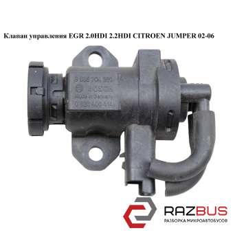 Клапан управления EGR 2.0HDI 2.2HDI PEUGEOT BOXER II 2002-2006г
