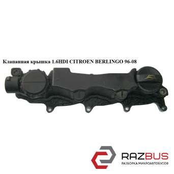 Клапанная крышка 1.6HDI CITROEN BERLINGO M59 2003-2008г