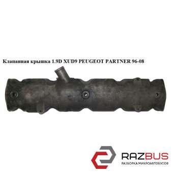Клапанная крышка 1.9D XUD9 PEUGEOT PARTNER M49 1996-2003г PEUGEOT PARTNER M49 1996-2003г