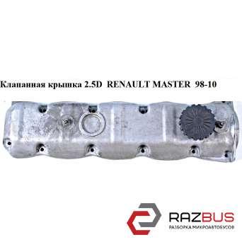Клапанная крышка 2.5D RENAULT MASTER II 1998-2003г RENAULT MASTER II 1998-2003г