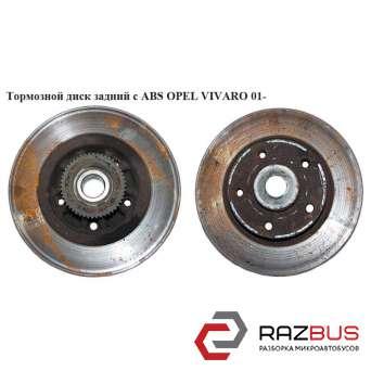 Тормозной диск задний с АВS RENAULT TRAFIC 2000-2014г