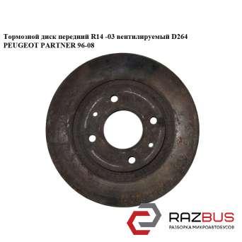 Тормозной диск передний R14 -03 вент.D264 PEUGEOT PARTNER M59 2003-2008г