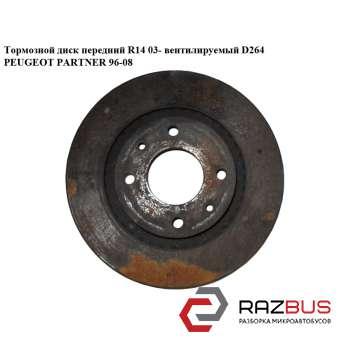 Тормозной диск передний R14 03- вент.D264 PEUGEOT PARTNER M59 2003-2008г