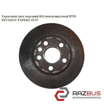 Тормозной диск передний R14 вент. PEUGEOT EXPERT II 2004-2006г