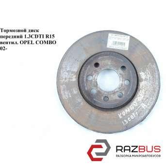 Тормозной диск передний вент D280 4 болта OPEL COMBO 2001-2011г