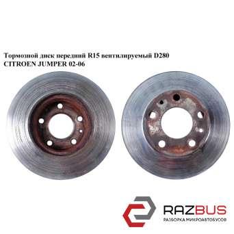 Тормозной диск передний R15 вент. D280 CITROEN JUMPER II 2002-2006г