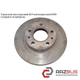 Тормозной диск передний R15 вент. D280 CITROEN JUMPER III 2006-2014г