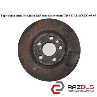 Тормозной диск передний R15 вент. D280 PEUGEOT EXPERT II 2004-2006г