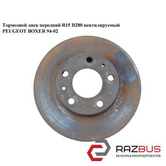 Тормозной диск передний R15 вент. D280 PEUGEOT BOXER 1994-2002г