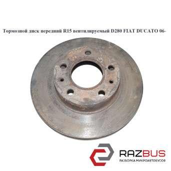 Тормозной диск передний R15 вент. D280 ТН24 CITROEN JUMPER III 2006-2014г CITROEN JUMPER III 2006-2014г