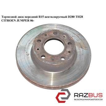 Тормозной диск передний R15 вент. D280 ТН28 CITROEN JUMPER III 2006-2014г