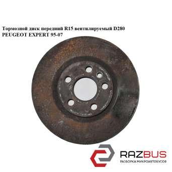 Тормозной диск передний R15 вент. PEUGEOT EXPERT II 2004-2006г