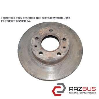 Тормозной диск передний R15 вент.D280 CITROEN JUMPER III 2006-2014г