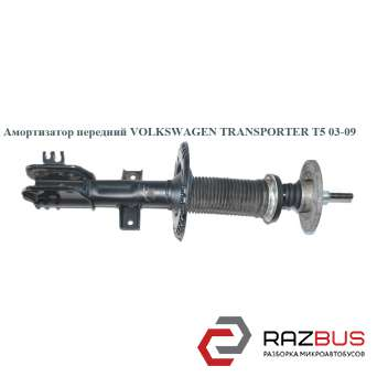 Амортизатор передний VOLKSWAGEN TRANSPORTER T5 2003-2015г VOLKSWAGEN TRANSPORTER T5 2003-2015г