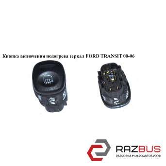 Кнопка включения подогрева зеркал FORD TRANSIT 2000-2006г FORD TRANSIT 2000-2006г