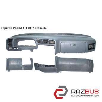 Торпедо PEUGEOT BOXER 1994-2002г