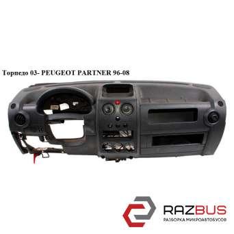 Торпедо 03- PEUGEOT PARTNER M59 2003-2008г