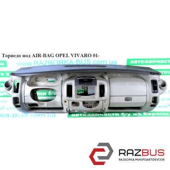Торпедо под AIR-BAG RENAULT TRAFIC 2000-2014г