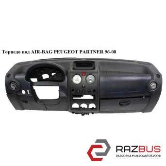 Торпедо под AIR-BAG PEUGEOT PARTNER M59 2003-2008г