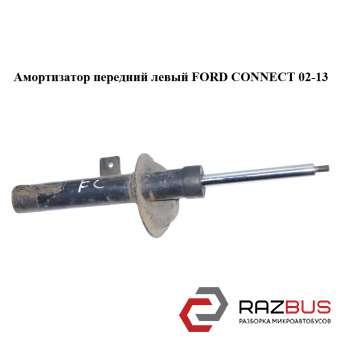 Амортизатор передний левый FORD CONNECT 2002-2013г FORD CONNECT 2002-2013г