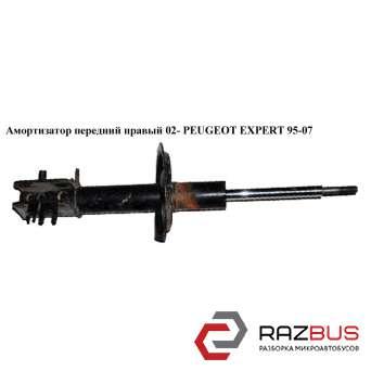 Амортизатор передний правый 02- FIAT SCUDO 1995-2004г FIAT SCUDO 1995-2004г