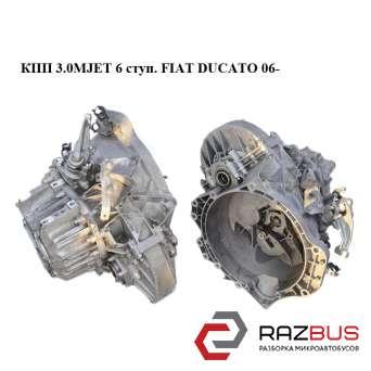 КПП 3.0MJET 6 ступ. FIAT DUCATO 250 Кузов 2006-2014г FIAT DUCATO 250 Кузов 2006-2014г
