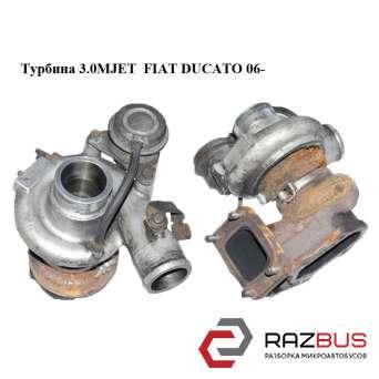 Турбина 3.0MJET FIAT DUCATO 250 Кузов 2006-2014г FIAT DUCATO 250 Кузов 2006-2014г