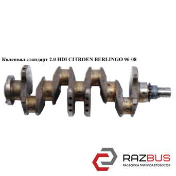 Коленвал стандарт 2.0 HDI CITROEN BERLINGO M59 2003-2008г CITROEN BERLINGO M59 2003-2008г