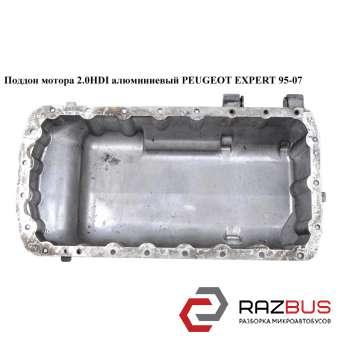 Поддон мотора 2.0HDI алюмин. PEUGEOT EXPERT 1995-2004г