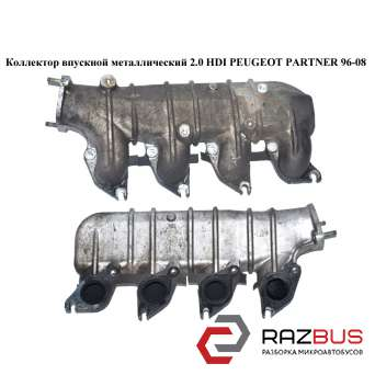 Коллектор впускной метал 2.0 HDI CITROEN BERLINGO M59 2003-2008г