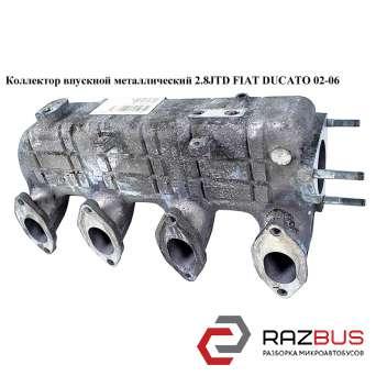 Коллектор впускной метал 2.8JTD PEUGEOT BOXER II 2002-2006г PEUGEOT BOXER II 2002-2006г