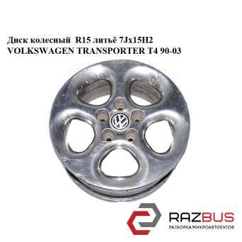 Диск колесный R15 литьё 7Jx15H2 VOLKSWAGEN TRANSPORTER T4 1990-2003г
