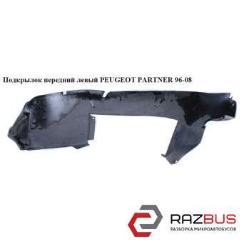 Подкрылок передний левый PEUGEOT PARTNER M59 2003-2008г