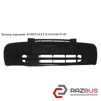 Бампер передний -03 RENAULT KANGOO 1997-2007г
