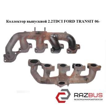 Коллектор выпускной 2.2TDCI FORD TRANSIT 2006-2014г